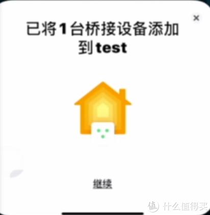 【home-assistant】小米智能家居设备接入苹果homekit演示