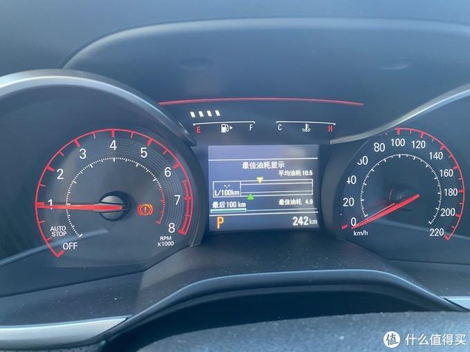 不知道这个最低油耗是怎么来的,上面的平均油耗是你这次驾驶的平均油耗