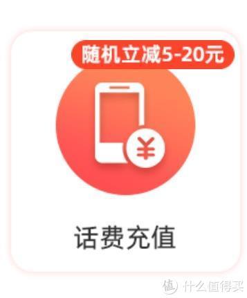 1月份福利---省钱的中国银行APP