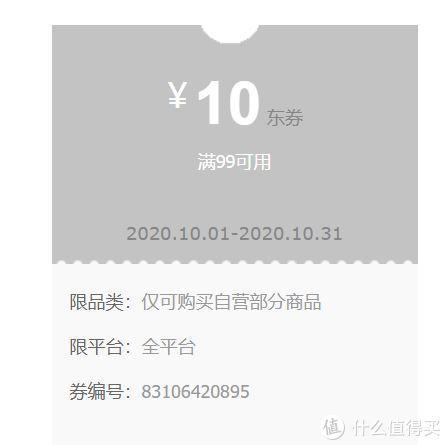 错过等一年 我保证——请查收2021年生日优惠指南