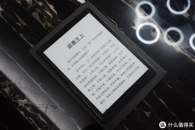 1500买个10英寸电纸书:博阅P10快速上手,解析究竟值得买吗?