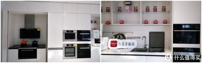 融合不混合的集成灶新趋势:老房陪大厨体验方太集成烹饪中心