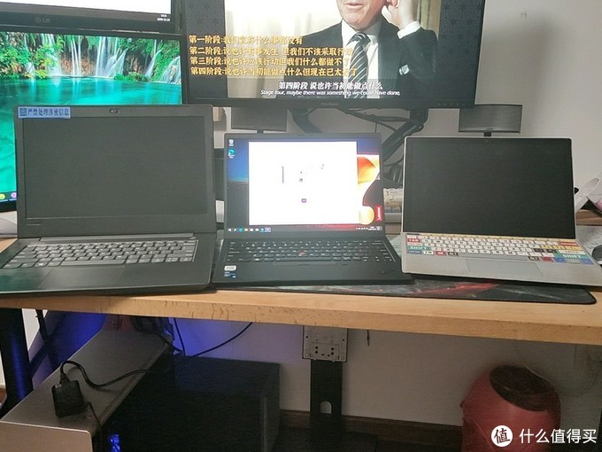 年末买的Thinkpad X1 Nano