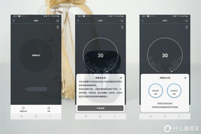 Libratone小鸟音响AIR+二代:颜值、音质、TWS、降噪,你想要的应用都有了