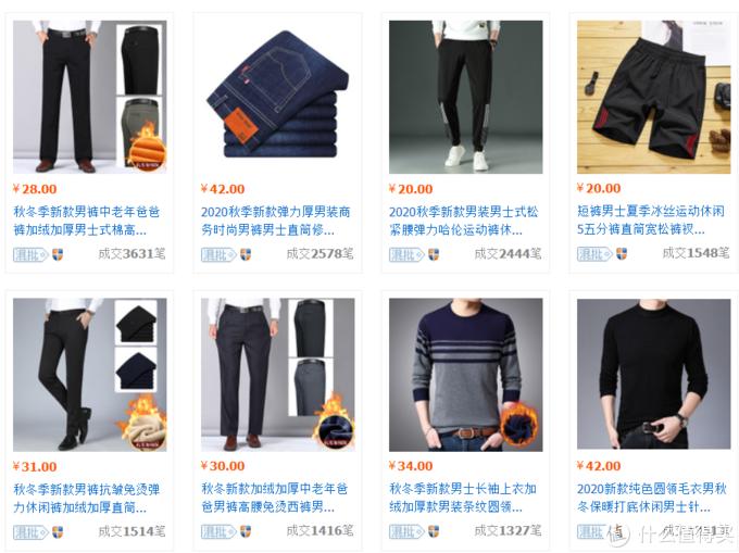 10家值得收藏的冬季男装源头工厂店铺