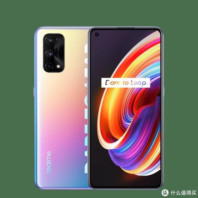 realme 真我X7 Pro 5G
