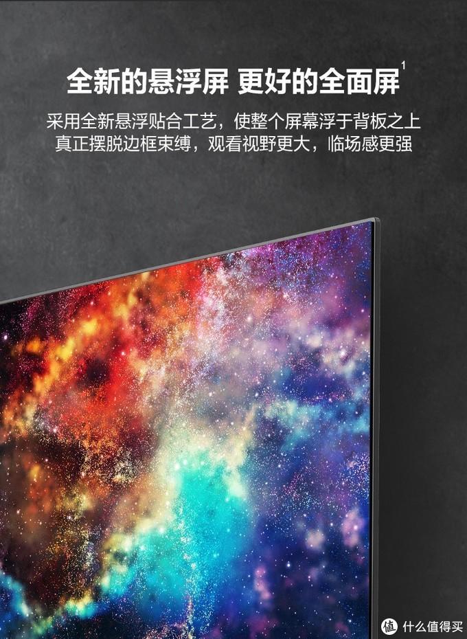 口碑热卖2000元至12000元海信电视分析及对比,及最新发布的海信新激光电视分析