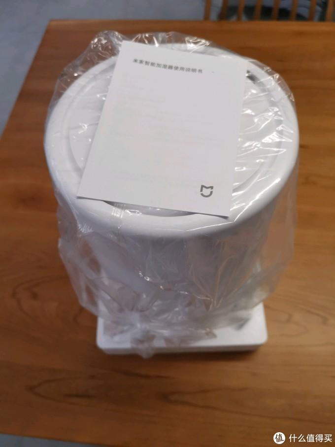 米家智能加湿器开箱评测