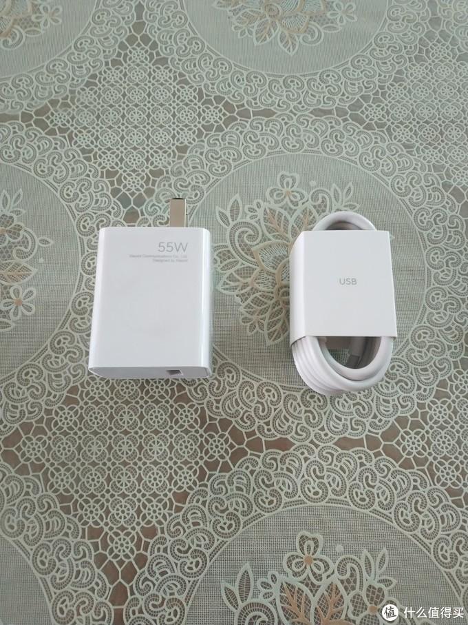 55W充电器和数据线