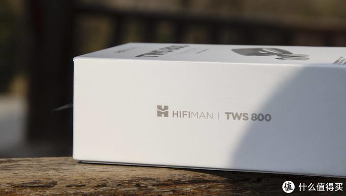 HiFi旗舰TWS耳机 HIFIMAN TWS800体验