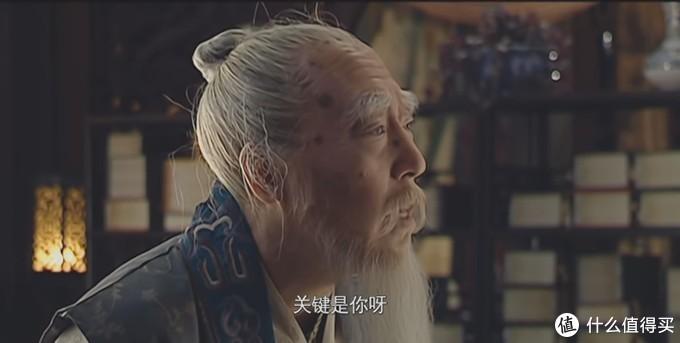 身居高位的人为何没有真情—《大明王朝》第17集深度解读(2)