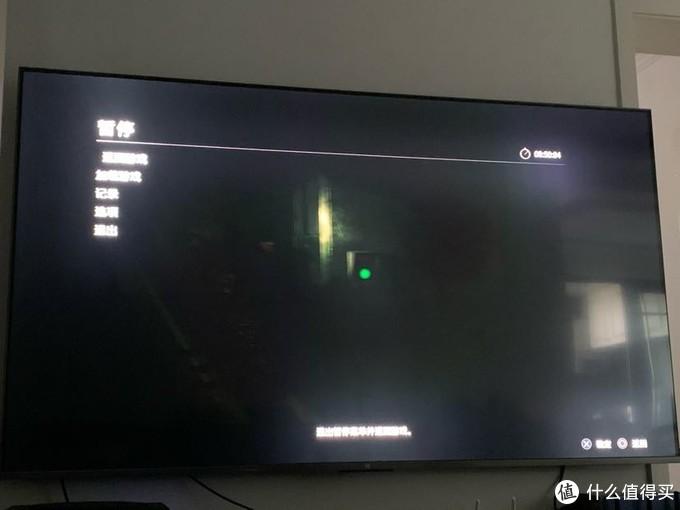 游戏模式会关闭所有画质优化技术,但是240硬件分区不受任何影响