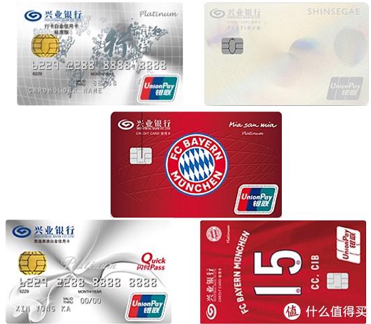 2021新年信用卡境外返现全攻略