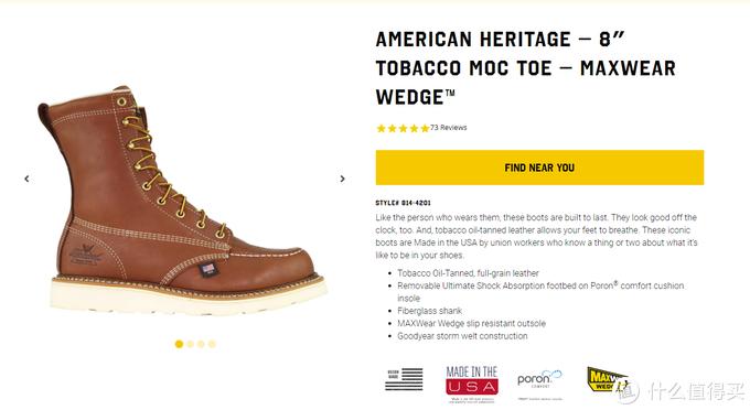 纯粹的美国劳保鞋—Thorogood 美产8寸高帮皮靴开箱简评