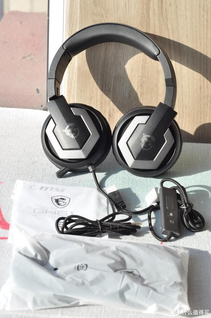 2021年送给自己的礼物—微星GH61游戏耳机开箱体验