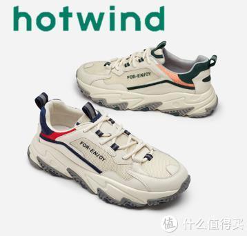 冬天来了春天还会远吗?热风春季老爹鞋我的时尚秘诀