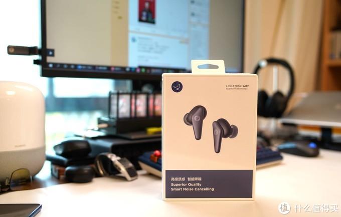 不只是一次小升级,Libratone小鸟耳机 AIR+第2代主动降噪真无线体验