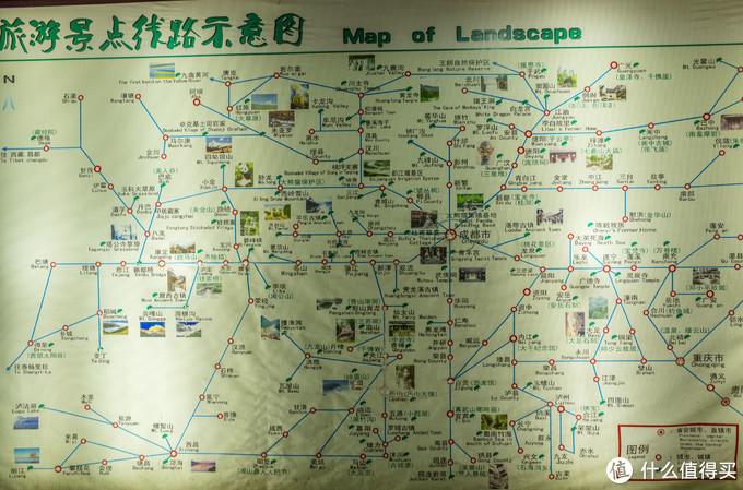 成都新南门汽车站的地图