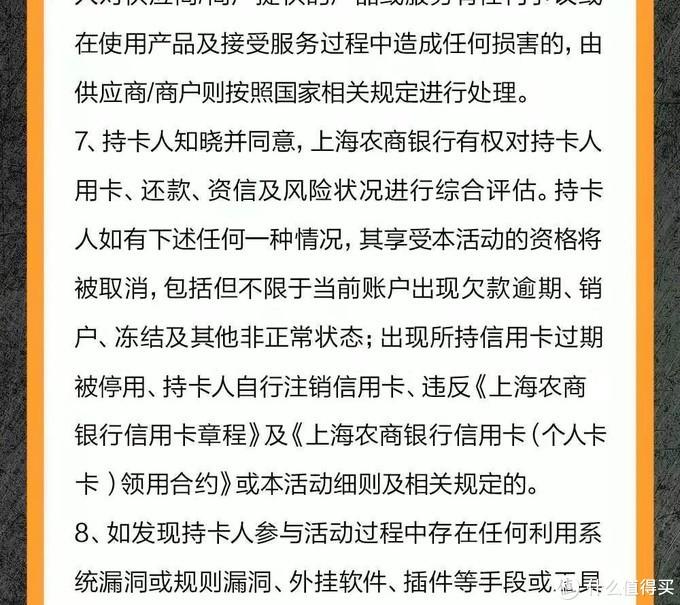 1元购团课   邹市明搏击VIP团课,刷上海农商银行信用卡1元体验!