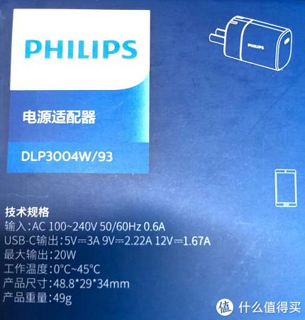 果粉新宠,飞利浦Nano PD20W快充头,iPhone8-12全系快充匹配