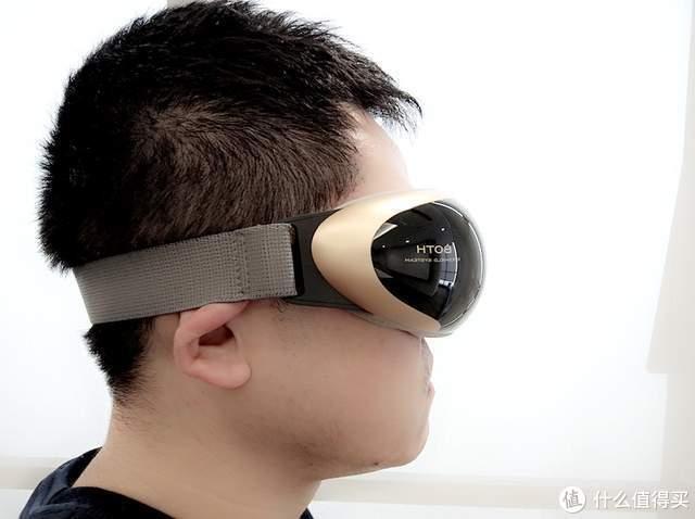 """告别""""黑眼圈"""",缓解眼疲劳,铂适可视智能护眼仪眼部按摩仪体验"""
