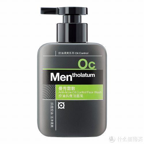 10大男士洗面奶排行推荐分享 哪款男士洗面奶最好