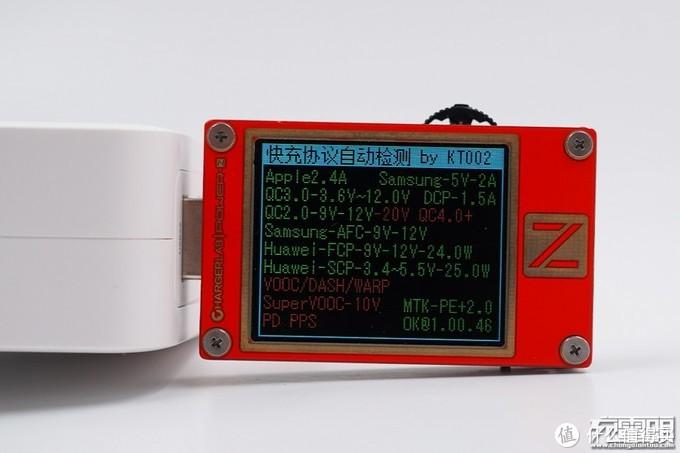 大而全且强:斯泰克130W 2C2A 氮化镓充电器深度评测