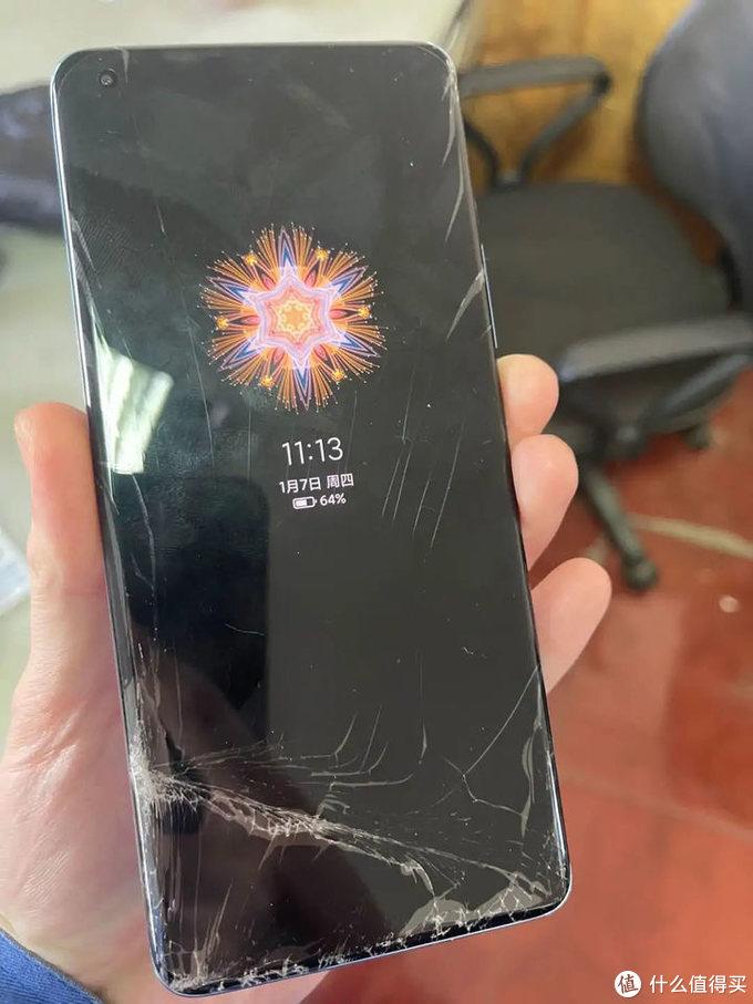 小米11心衰事件!!手机碎了!
