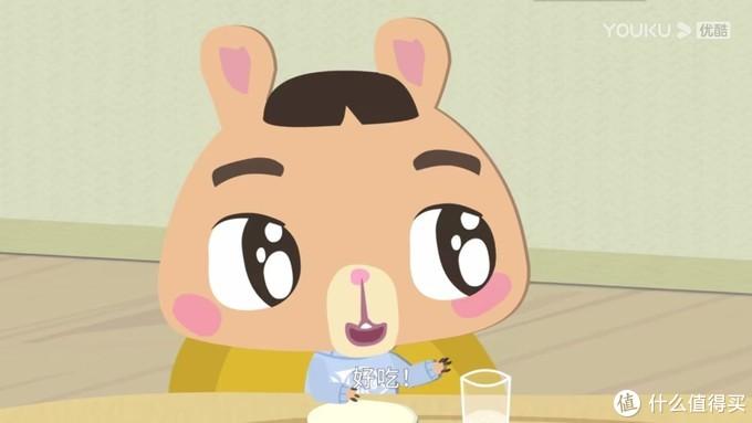墨羽动画 熊兔子贝贝 值得一看