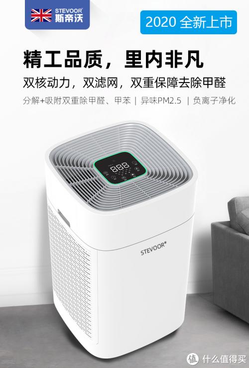 空气净化器什么牌子好 除甲醛最好效果品牌