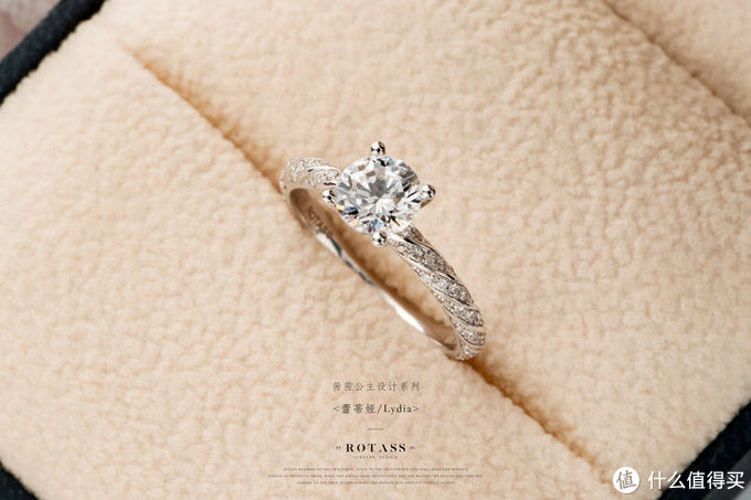 求婚钻戒推荐-ROTASS-蕾蒂娅