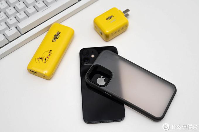 我是这样使用iPhone 12 Mini的,配件清单分享