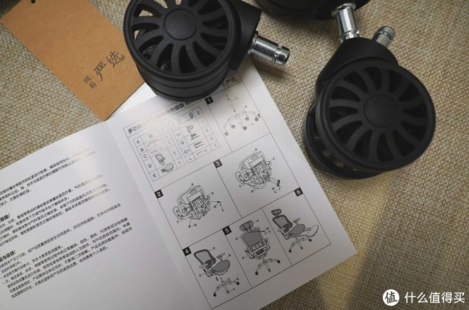 千元价位工学椅首选,网易严选工学椅升级版体验