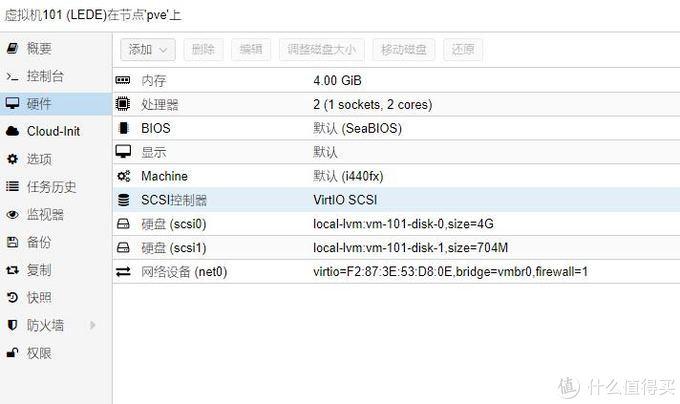 华擎j3455安装proxmox-ve 虚拟爱快 opnewrt双软路由