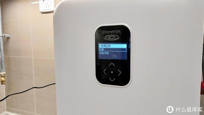 怡口美妍系列ES202-E壁挂沐浴软水机体验:呵护肌肤从它开始