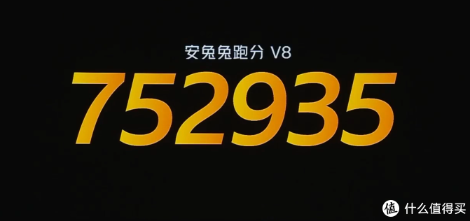 iQOO 7安兔兔跑分高达75万