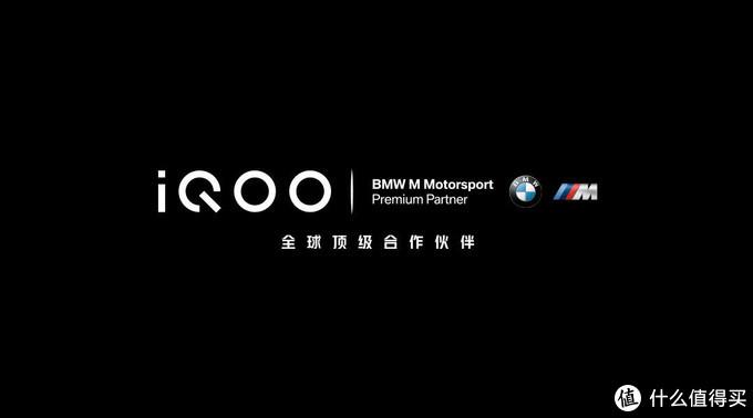 新一代全感操控,iQOO7正式发布,疾速感依然强悍