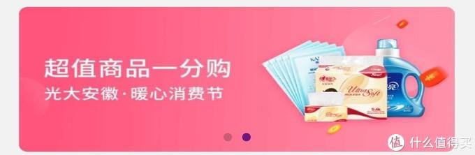 1月份福利---省钱的中国光大银行