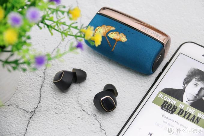 国风与科技碰撞,彰显东方之美,阿思翠S80国潮版耳机体验