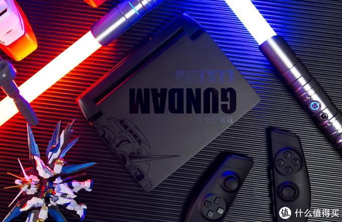 颠覆游戏本概念 掌上的机动战士:壹号本ONE-GX1 Pro高达限量版评测
