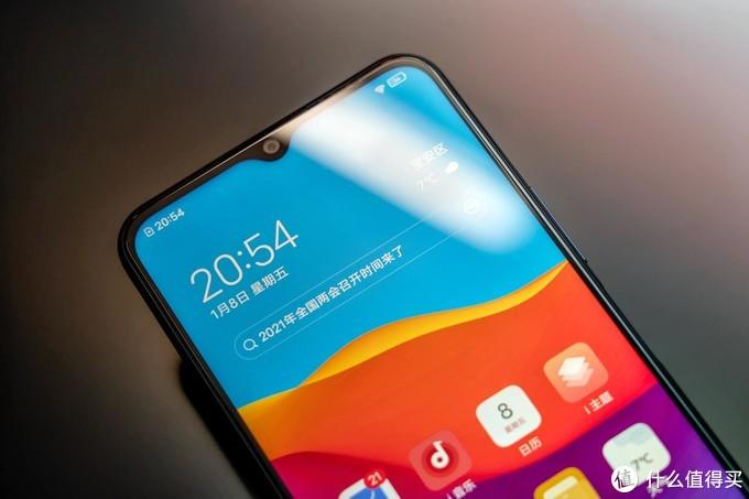 vivo Y52s评测:适合年轻人的新一代5G手机