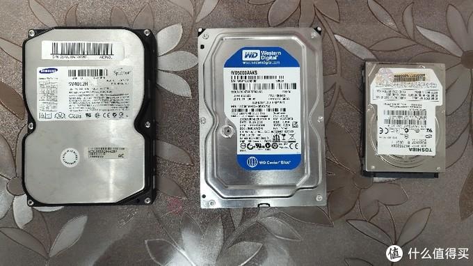40G的IDE硬盘,500G的SATA硬盘,250G的SATA笔记本硬盘