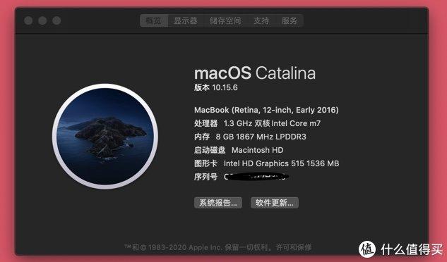从Windows到Mac OS:记录2020年我折腾过的13台电脑(笔记本+台式机)