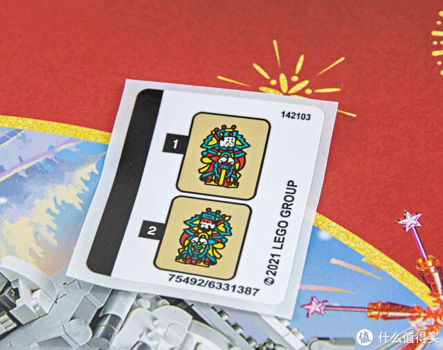 LEGO 80106「年的故事」、80107「新春灯会」用鞭炮吓跑年兽、张灯结彩赏花灯