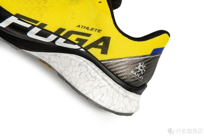 KAILASH 碳板越野鞋FUGA ATHLETE