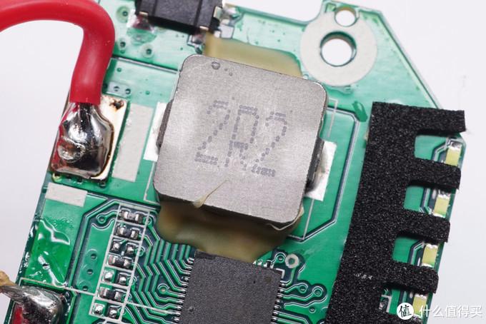 拆解报告:Mcdodo麦多多10000mAh磁吸无线充移动电源MC-877
