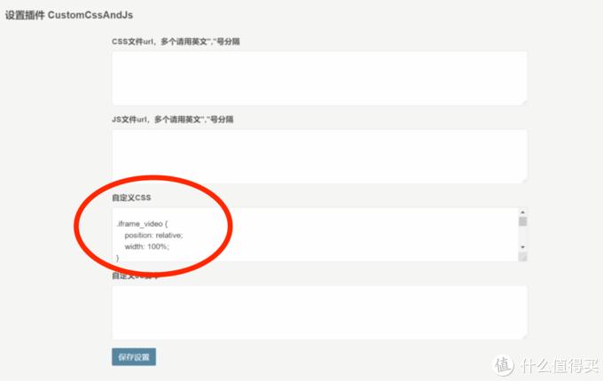 运行在群晖上的【typecho】个人博客中插入视频播放器、音乐播放器演示