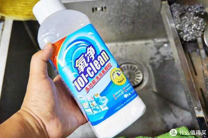 最低不到10块钱,20+款家居清洁好物,轻松搞定年末清洁大作战