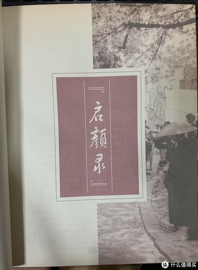 图书馆猿の2021读书计划04:《唐土的种粒:日本传衍的敦煌故事》