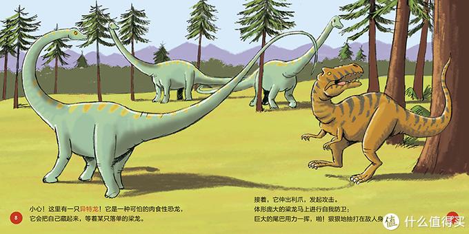 童书里的中国年  2021年给孩子的新年年货书单
